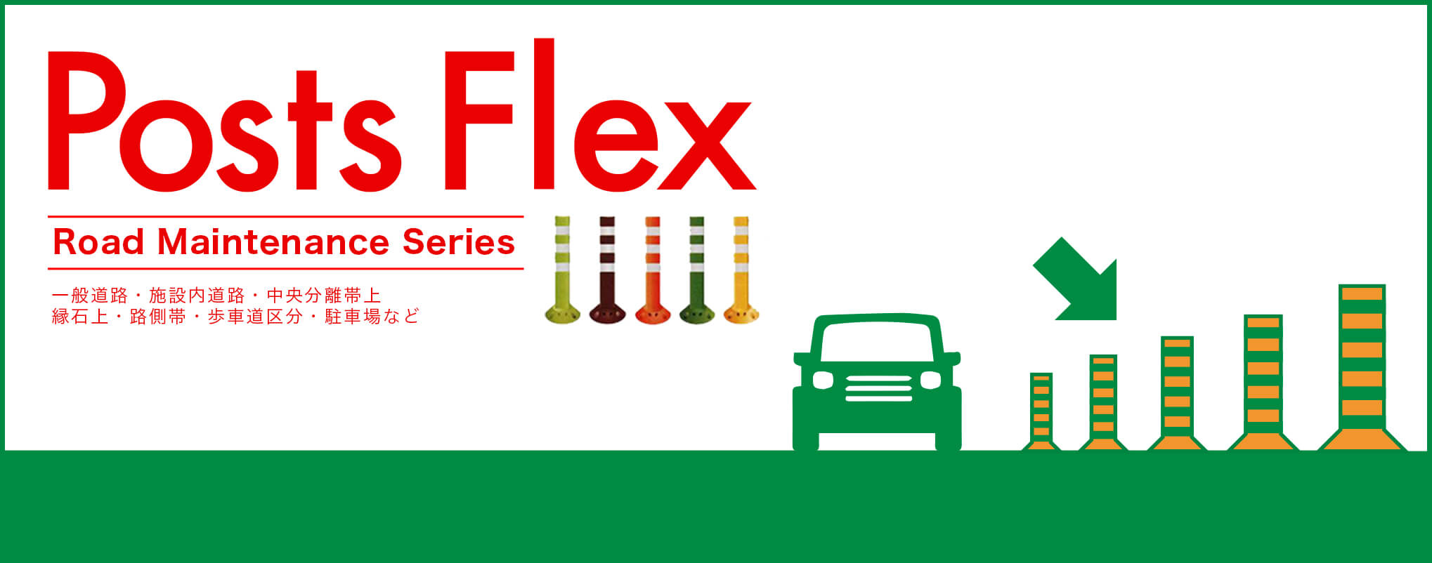 Posts Flex