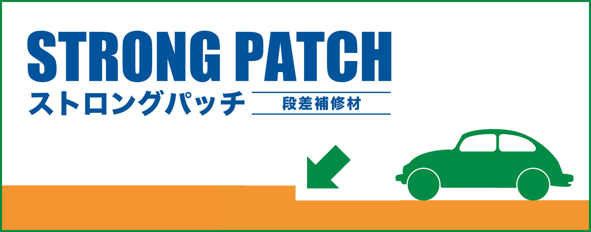 STRONGPATCH