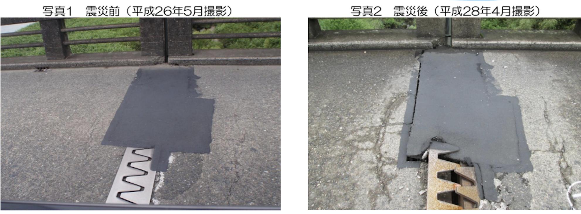 熊本地震の影響